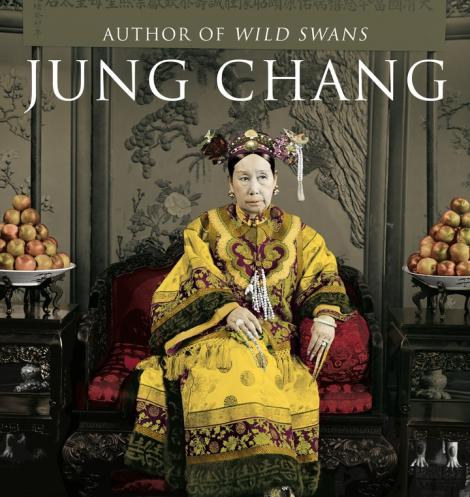 Image for Jung Chang Book Prize