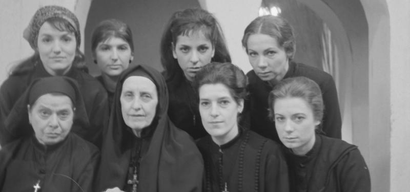 Online Reading Club in Spanish: The House of Bernarda Alba
