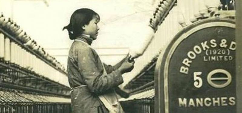Song of the Female Textile Worker
