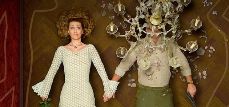 Leeds Film Presents: Liza, the Fox-Fairy