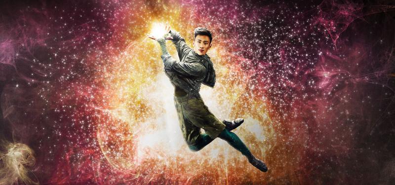 Northern Ballet's Merlin