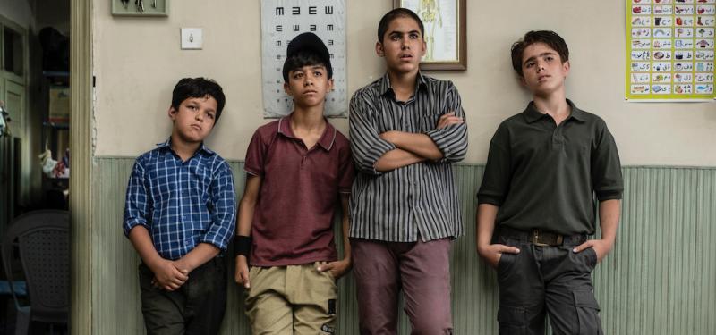 Sun Children: LIFF 2020 Opening Film + In Good Company