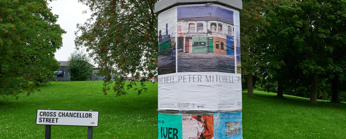 Peter Mitchell Exhibition - Coming To A Street Near You