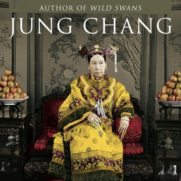Jung Chang Book Prize